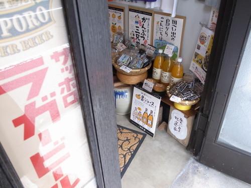 (土)駄菓子と臨時休業のお知らせ_c0353492_10335762.jpg
