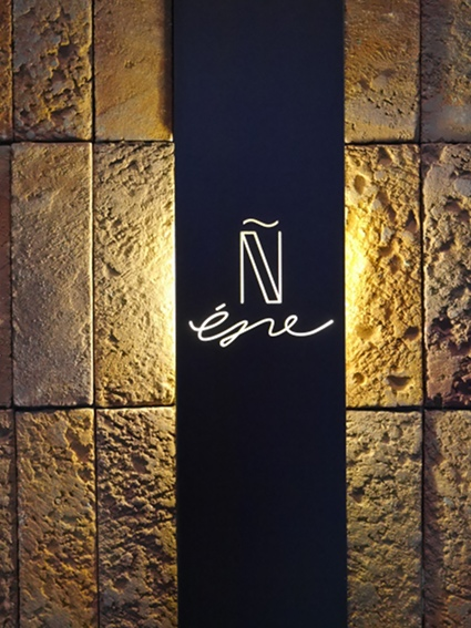「 Ñ 」〜エニェ〜 @堺筋本町にスペインの風。_b0118001_23494520.jpg