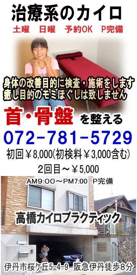 c0244305_09194689.jpg