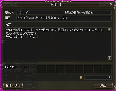 b0062614_1434552.jpg
