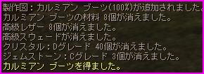 b0062614_1452582.jpg