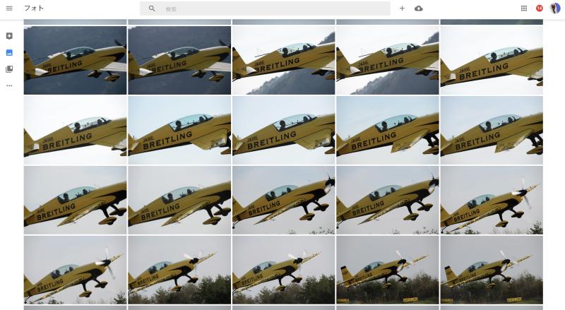 写真サービス使い分けについての雑感_b0029315_19035987.png