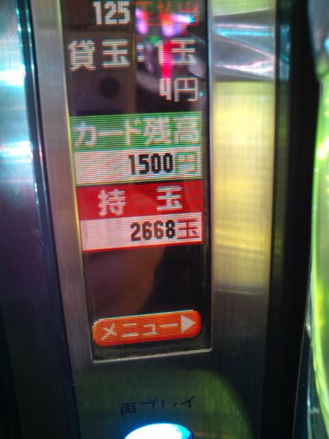 b0020017_18591774.jpg