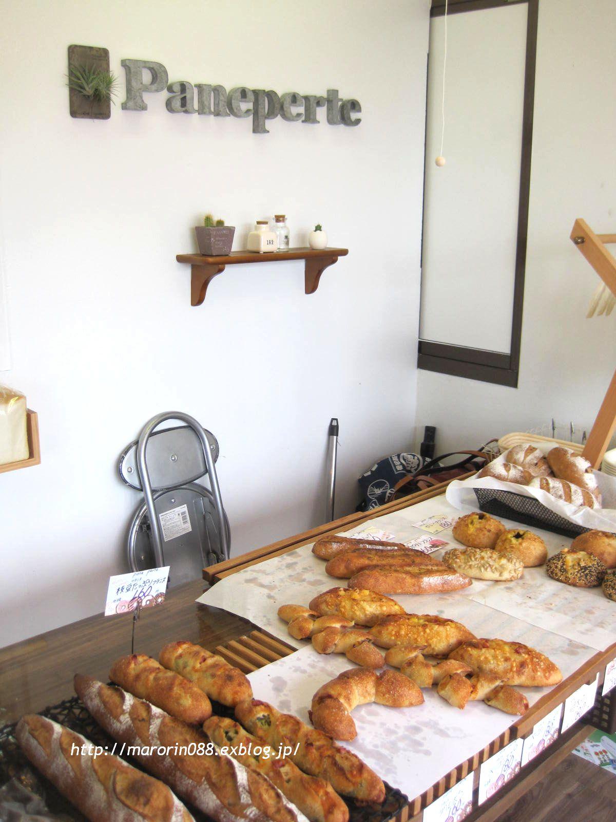 ~最近OPENの小さなパン屋。(パンペルテ)_b0203919_1245365.jpg