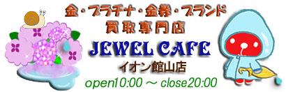 b0153121_14243690.jpg