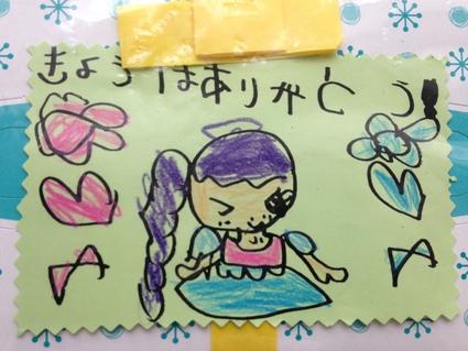 『 日和田保育所運動会 』_f0259324_19185216.jpg