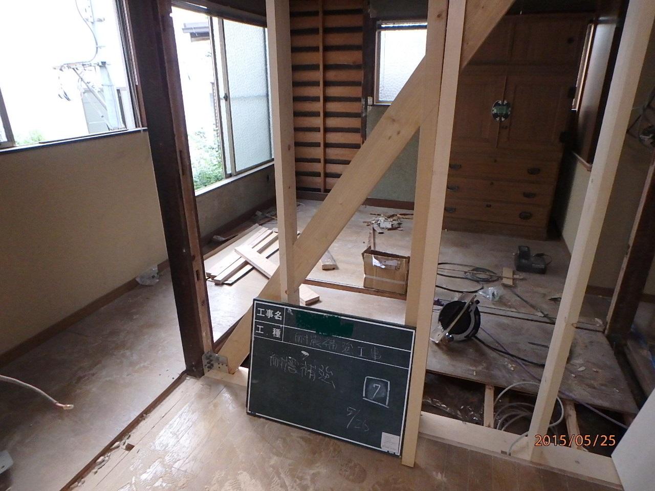 お得な耐震改修_e0343145_23473477.jpg
