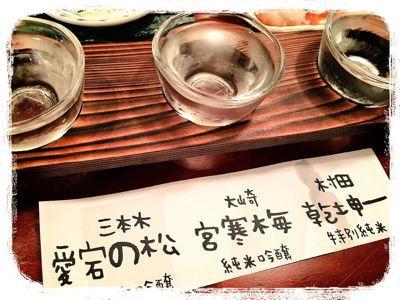 仙台旅行_e0189351_170411.jpg