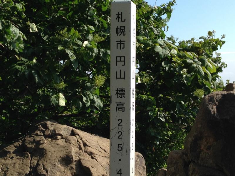 山ガールは円山八十八か所から_e0326953_2311226.jpg