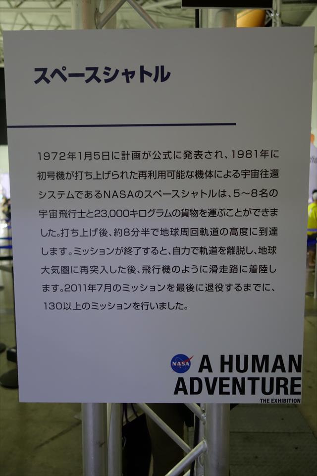 b0144672_213177.jpg
