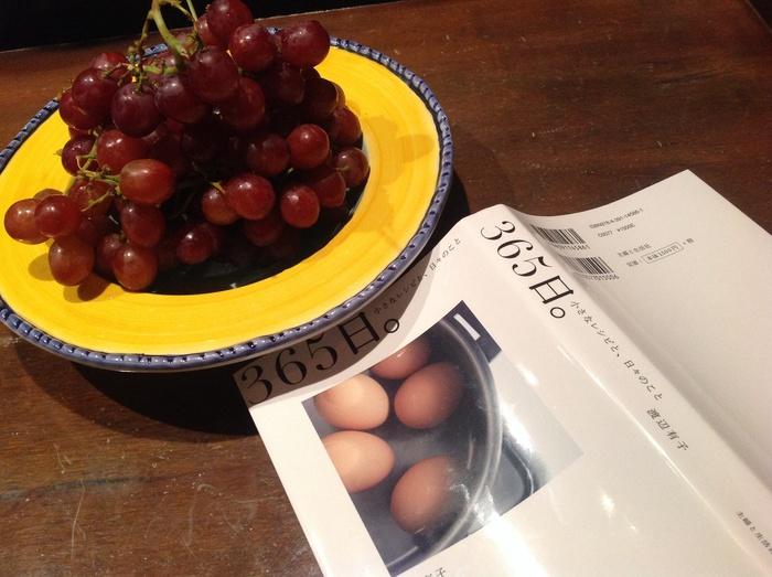 フルーツで1番葡萄が好き♡_e0252173_21223533.jpg