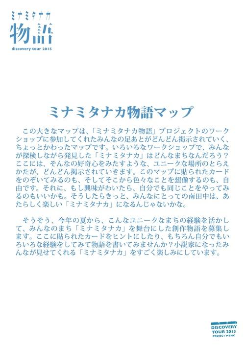 b0197979_3233938.jpg