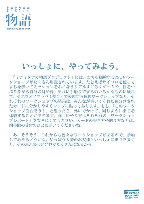 b0197979_324011.jpg