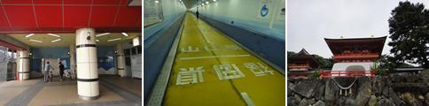 歩いて本州へ渡ってみた_d0132289_14540743.jpg