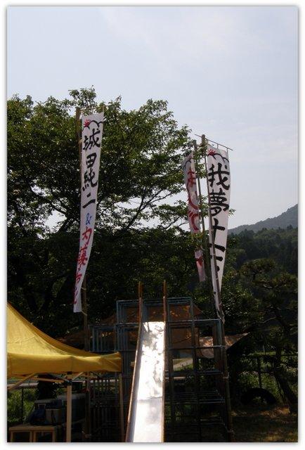 鷲峰おろし音楽会_c0057390_22131865.jpg