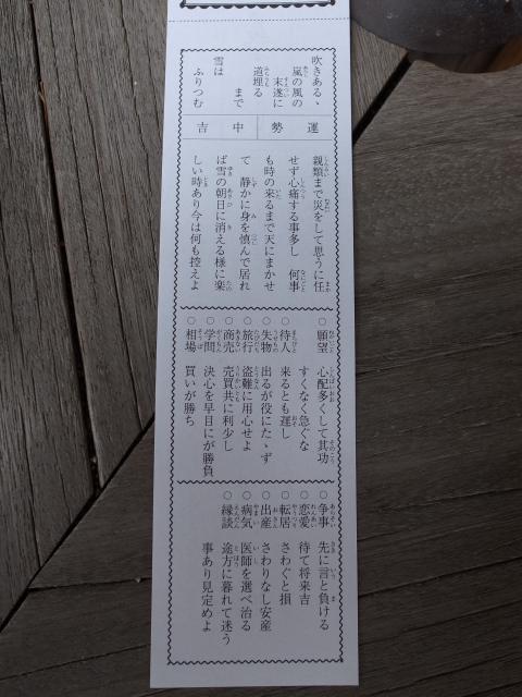 f0197703_16521793.jpg