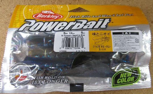 P.F.J バークレイ Jumbo Chigger Craw 5インチ新色_a0153216_22365097.jpg