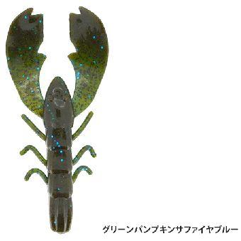 P.F.J バークレイ Jumbo Chigger Craw 5インチ新色_a0153216_2252818.jpg