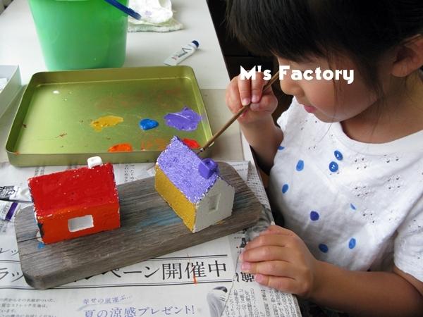 良く学び、良く遊び!_f0129726_20314244.jpg