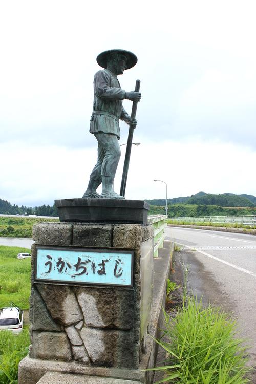 魚野川フライスクール_e0150433_1747079.jpg