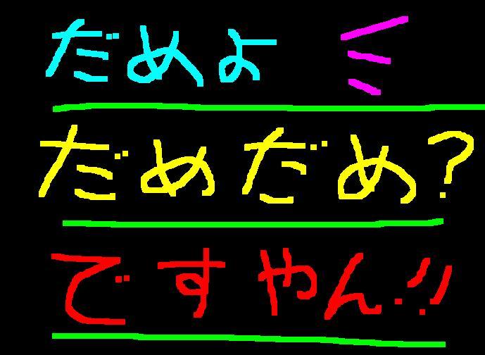 f0056935_19433222.jpg