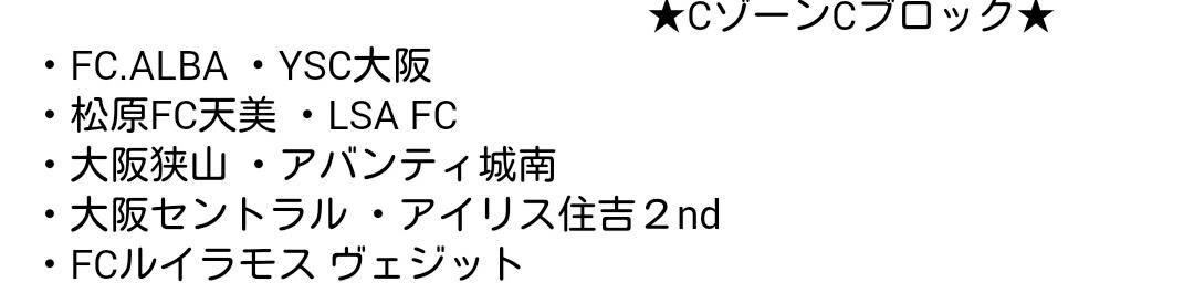 U10 こくみん共済(四種)リーグ_f0138335_01114818.jpg