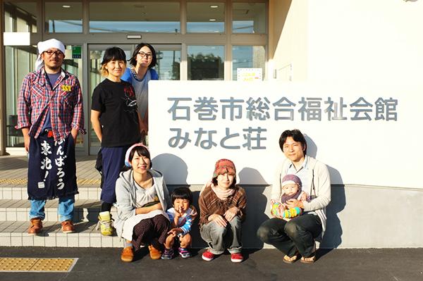 train-train 03 お菓子教室_a0003650_22103852.jpg
