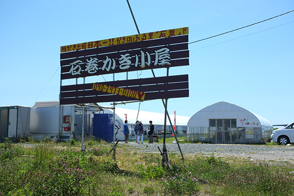 train-train 03 お菓子教室_a0003650_2221648.jpg