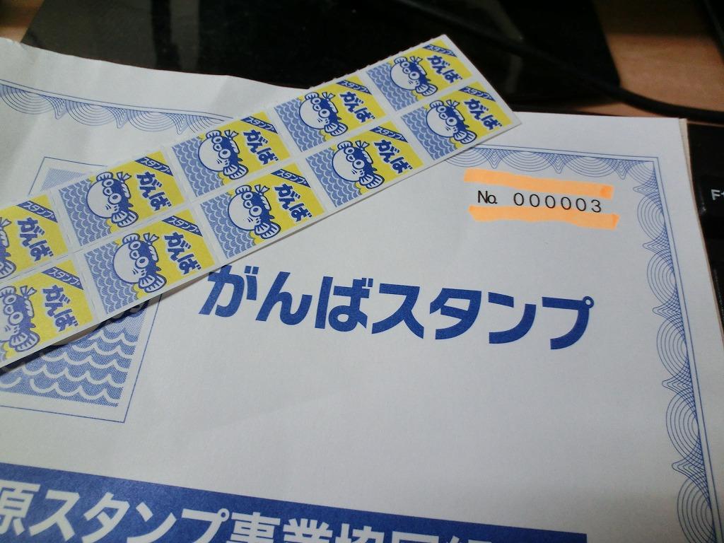 選挙レポート③くじ運_c0052876_2391376.jpg