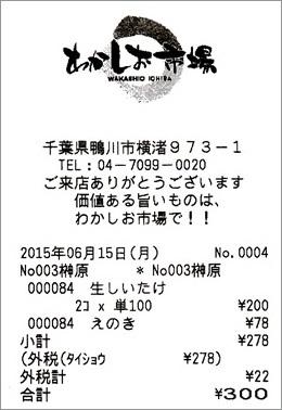 b0260581_15304588.jpg