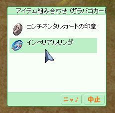 d0330183_18364827.jpg