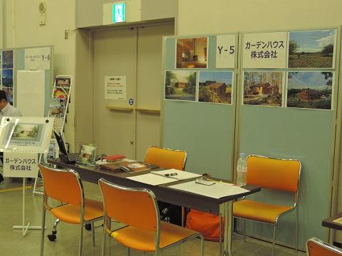 横浜にて^^_a0211886_23291582.jpg