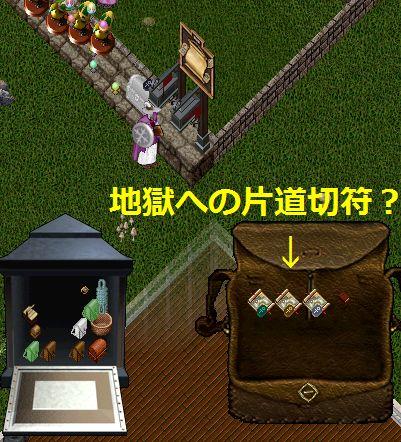 b0125989_921351.jpg