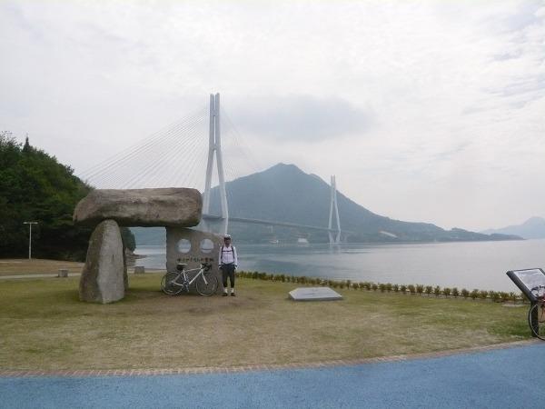 ポタリング しまなみ海道 pert2_a0262093_1611893.jpg