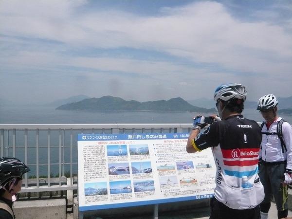 ポタリング しまなみ海道 pert2_a0262093_16363898.jpg