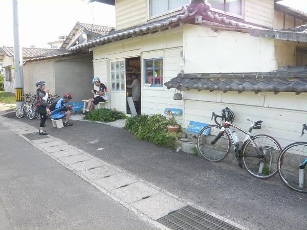 ポタリング しまなみ海道 pert2_a0262093_16513497.jpg