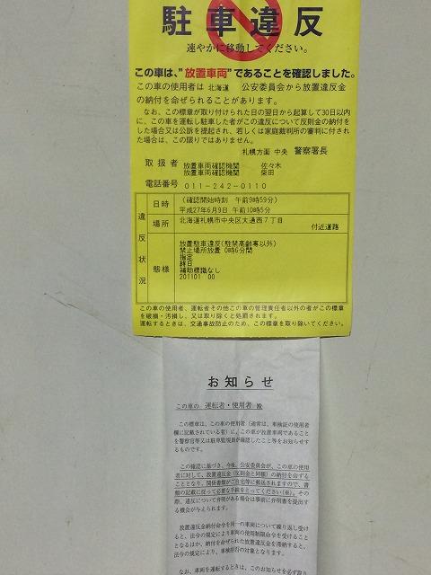 お土産_f0281095_2014621.jpg