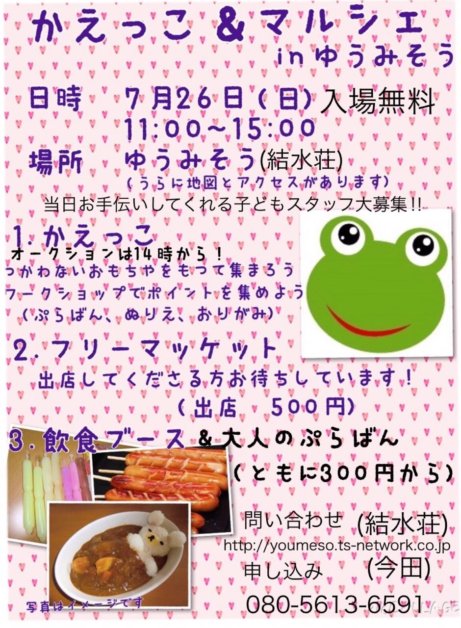 b0087598_11570084.jpg