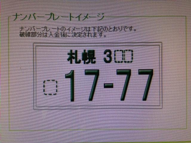 c0161601_19594143.jpg