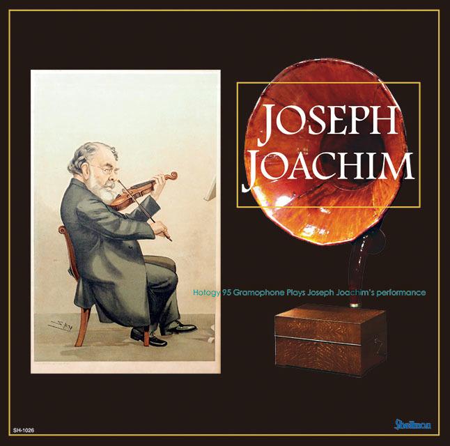 復刻CD新タイトル [SH-1026]ヨーゼフ・ヨアヒム全録音集_a0047010_19304558.jpg