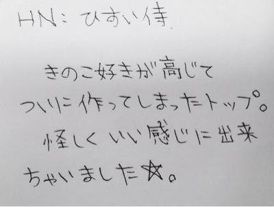 アートクレイシルバー体験作品〜アネックス〜_e0095418_15212440.jpg