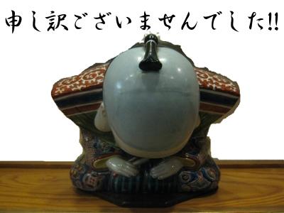 ブル-ベリ-生どら焼終了☆_a0078827_613937.jpg