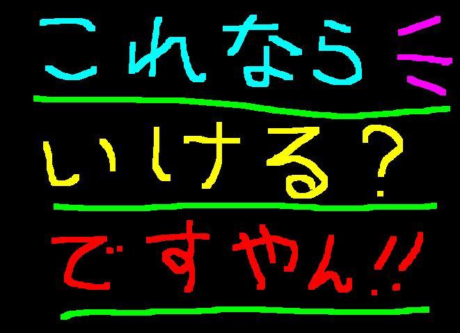 f0056935_138728.jpg