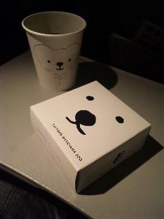 blog:しろくまコーヒーブレイク #しろくま #ホッキョクグマ_a0103940_2217766.jpg