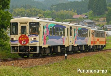路線を漂う ~気動車による急行列車~_c0185241_0352975.jpg