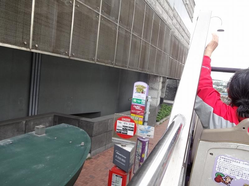 人力車観光巴士九龍編_b0248150_21044229.jpg