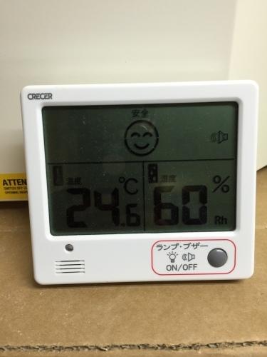 エアコン試運転!冷房の確認!~【全棟】確認しています~_c0253253_09343177.jpg