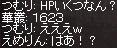 a0201367_13315454.jpg