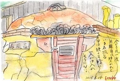 阿弥陀寺 あじさい祭り_a0220570_10263184.jpg