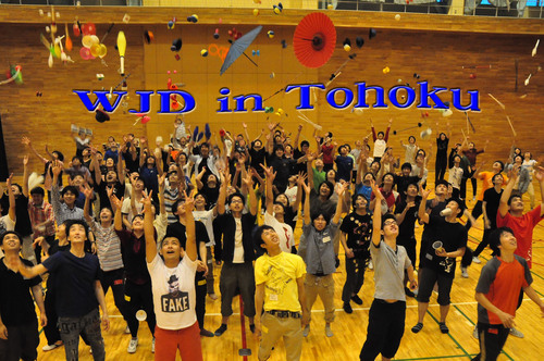 WJD in Tohoku 2015のご案内!!_b0008475_22483978.jpg